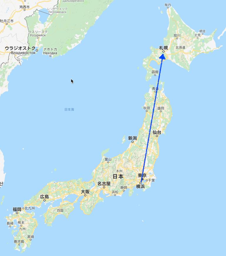 神奈川県大船から札幌へ