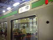 札幌 小樽 JR 快速エアポート